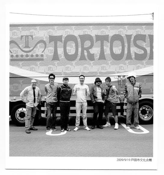 トータス松本 FIRST TOUR2009