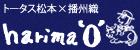 http://banshuori.shop-pro.jp/